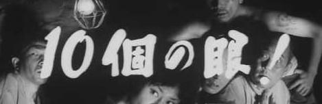 Endless desire (1958)
