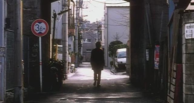 Maboroshi no hikari, 1995)